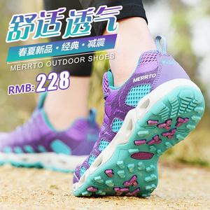 迈途户外登山鞋女夏季透气低帮徒步鞋女轻便防滑网面爬山运动鞋男