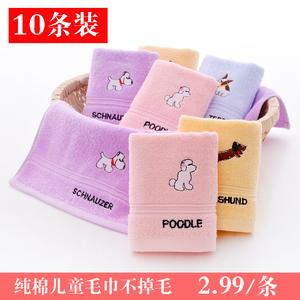 10條裝純棉兒童毛巾吸水卡通專用洗臉洗澡長方形家用小孩可愛少女