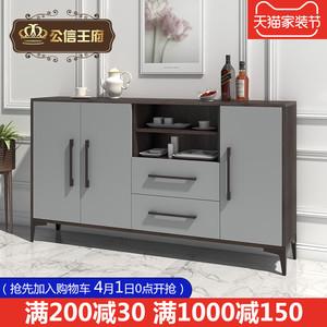 餐邊柜現代簡約輕奢客廳儲物茶水柜餐廳廚房碗櫥柜多功能北歐酒柜
