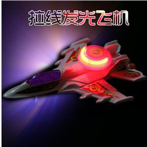 發光拉線飛機模型會跑閃光航空模型飛機地攤兒童玩具熱賣夜市批發
