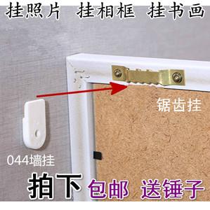 多功能強力無痕挂鈎照片婚紗照相框挂畫隱形釘子壁挂牆壁門後釘