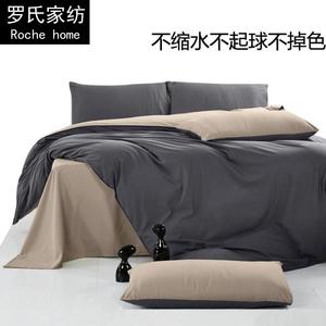 純色床上用品1.5純棉磨毛床單被套三件套1.8米床笠全棉網紅四件套