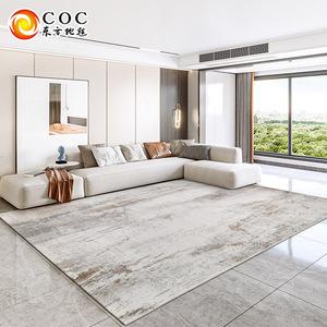東方地毯客廳輕奢簡約后現代北歐沙發茶幾臥室房間滿鋪家用大面積