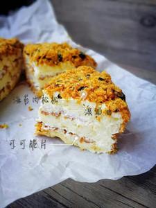 """""""沙嗲蛋糕""""海苔肉松沙拉淡奶油戚风盒子蛋糕点心好吃不腻"""