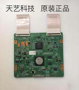 原装三星UA55D8000YJ逻辑板S240LABMB3V0.7配LTJ550HQ10-V屏