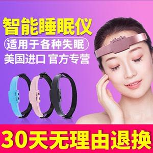 治严重失眠睡眠仪智能白噪音睡不着睡眠神器助眠器催眠女快速入睡