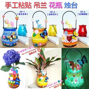儿童手工花瓶图片