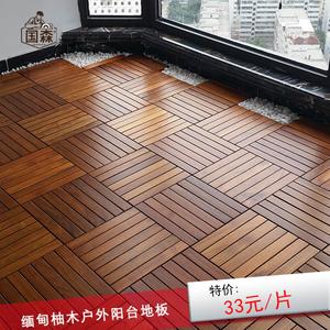 陽台防腐木地板緬甸柚木純實木廠家直銷大自然原木貼戶外浴陽光房