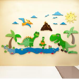 恐龙贴纸亚克力墙贴儿童房间装饰布置幼儿园墙面贴画男孩卧室卡通