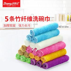加厚吸水抹布不沾油清洁布双面洗碗巾厨房不脱毛擦碗毛巾洗碗布