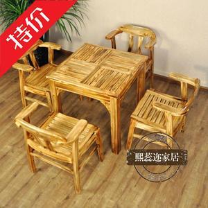 戶外陽臺喝茶桌椅別墅庭院花園休閑室外防腐木桌椅組合五件套實木