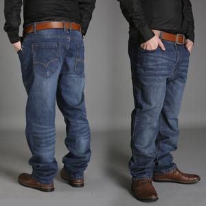 高弹力时尚牛仔裤