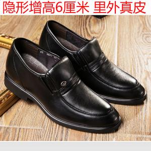 内增高6cm男士商务正装皮鞋男鞋英伦尖头青年真皮套脚工作公务员