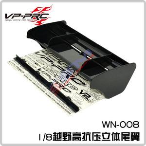 VP-PRO 1:8 越野車 新款尾翼 高抗壓立體尾翼 WN-008 (黃白黑)