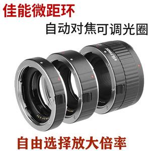 唯卓仕DG-C佳能eos微距轉接環近攝接圈近攝環自動電子對焦單反相