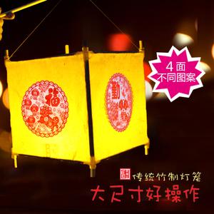 新年猪年灯笼手工diy制作材料包儿童手提led传统宫灯元宵节纸花灯