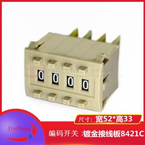 KSA-2编码数字开关8421C 拨码 拨盘5个镀金触点 4位面板52*33米色