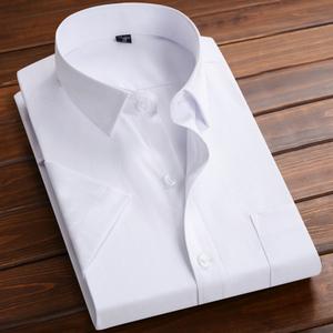 春季白长袖衬衫男士职业衬衣寸宽松韩版黑色打底衫商务上班工作服