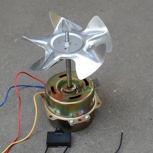 电热恒温干燥箱鼓风电机  烤箱烘箱鼓风机 25W铝质大离心风叶