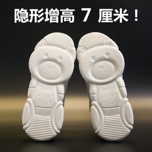 老爹鞋女2019新款冬季加绒小白鞋女小熊鞋内增高运动休闲鞋棉鞋女