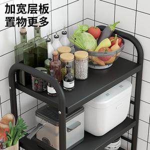 家用廚房置物架廚具碗碟收納架多功能分層落地免打孔儲物整理架子