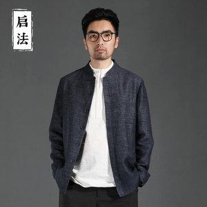 啟法中式男裝棉麻外套男中國風高品質簡約休閑立領亞麻夾克男寬松