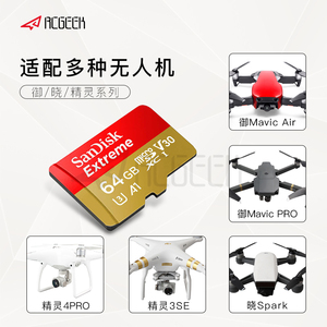 大疆Mavic 2 PRO御Mini/Air內存4K錄制TF卡精靈3/4無人機通用配件