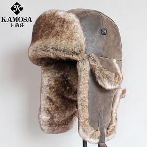 KAMOSA PU皮革雷锋帽男女士冬季护耳帽东北帽中老年防寒保暖帽子