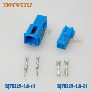 DJ7022Y-1.8 汽車連接器 線束接插件 汽車喇叭插頭車用插件連接器