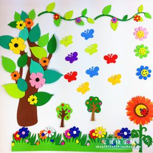 小学教室布置班级环境 泡沫大树太阳花组合树形黑板报