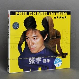 【正版】张宇:替身 2001专辑唱片 CD+歌词本