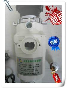 特价包邮乐洁士 厨房食物垃圾处理器 ljs-8871