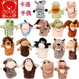 睿伊套装手偶毛绒玩具动物老虎斑马嘴巴能动讲故事儿童生日礼物