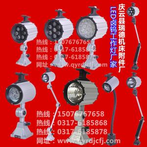 機床工作燈 鹵鎢泡工作燈 JL40A工作燈 數控機床專用機床工作燈