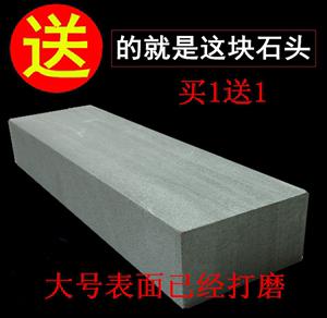 天然磨刀石青石800目用厨房菜刀开刃打磨超细腻砥石黄浆石