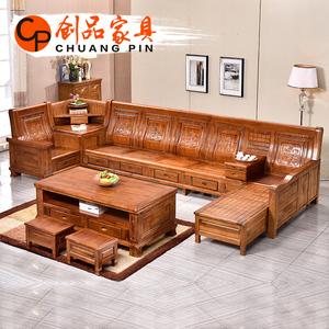 創品 全實木沙發 木質沙發組合中式仿紅木沙發香樟木轉角客廳家具