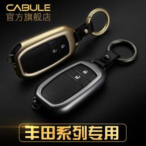 丰田卡罗拉车钥匙套高清图片