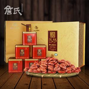 【宁国特产】安徽詹氏小山核桃仁礼盒装零食坚果孕妇罐装新鲜核桃