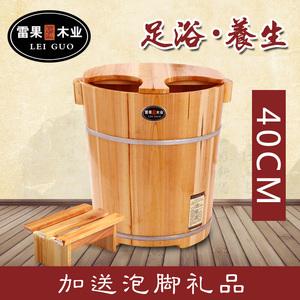 高40cm杉木洗腳木桶 泡腳桶 足浴桶足療木盆熏蒸木桶帶蓋子加厚