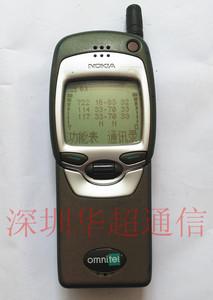 手机信号放大器测试机工程模式路测施工讯号强度检测仪器测试手机