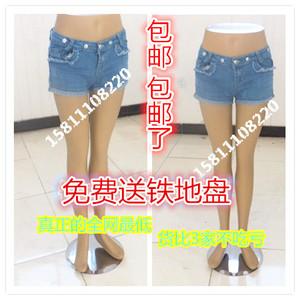 裤模 服装店腿模 塑胶男女下半身模特道具肤色假人腿模特价包邮