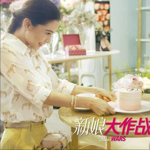 2015新娘大作战angelababy杨颖明星同款衬衣印花小斑马衬衫套装