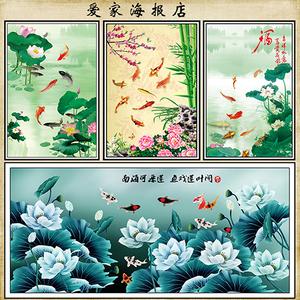 九龙鱼九鱼图风景画九鱼牡丹图旺财海报订做客厅家居装饰贴画1
