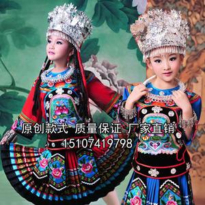 兒童苗族土家族少數民族幼兒舞蹈表演出服裝學生服飾女銀帽頭飾