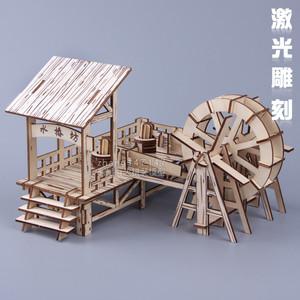 中国古代建筑模型农业农用农具模型木质立体拼图手工组装儿童玩具