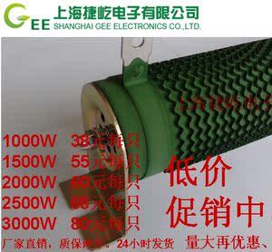 大功率波紋負載變頻器制動剎車電阻300W400W500W800W1000W2000R歐