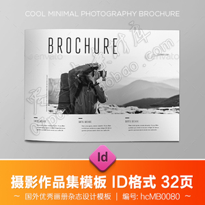 高端攝影作品集展示畫冊封面裝幀內頁排版id設計素材indesign模版圖片