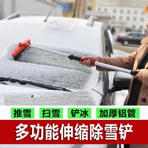 车扫雪刷除雪铲图片