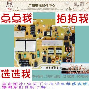 松下TH-L55DT50C 55寸液晶電視機電源升壓高壓背光恒流板LY1832+