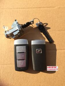 众泰T600 Z700 Z500 智能钥匙 智能卡 锁芯  433频率  47芯片